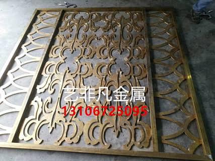 宁波玫瑰金铝板雕刻屏风 实图鉴赏来图定制-佛山市艺非凡金属制品有限公司-