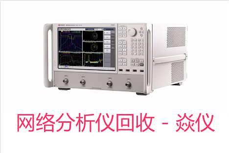 求�二手�W�j分析�x 惠州E5100B回收