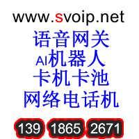 求购SMG4016-16G三汇无线卡池回收