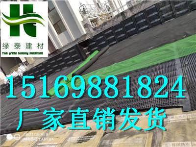 (天津西青区)地下车库顶板排水板生产商