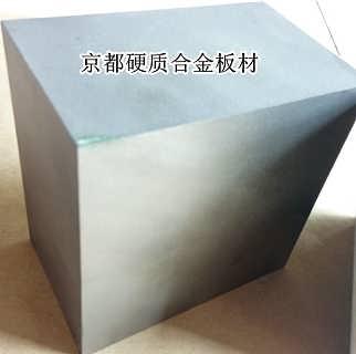 日本超硬合金RG5钨钢板报价
