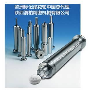 供应进口BONI滚花刀、BOENI标记刀具-陕西渭柏精密机械有限公司