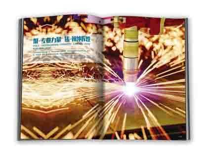 济南产品样本设计印刷 济南公司画册设计印刷 济南产品图册设计制作