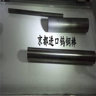 德国标准AFK10UF钨钢型号尺寸-东莞市京都硬质合金制品有限公司