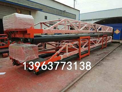 中铁指定使用的滚筒式震动梁 三轴整平机