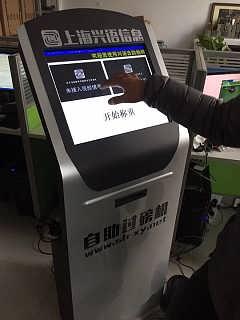 自助过磅机连接道闸系统,地上衡连接称重机微信收费-上海保衡电子科技有限公司技术部