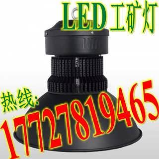 LED工矿灯100W厂房灯防尘灯天棚灯150W200W