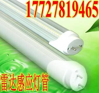 威海led雷达灯管-深圳市江业科技有限公司-销售部