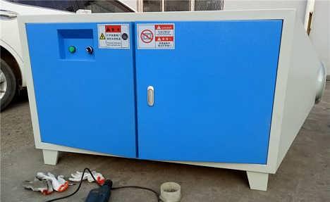 安徽宣城UV光解空气净化器采用紫外线照射分解废气