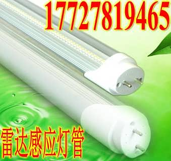 LED灯管LED日光灯管T8LED日光灯管1.2米18W