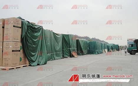 货场帆布 火车帆布 汽车篷布 货场专用盖货帆布-佛山市明乐帆篷厂