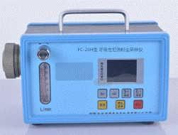 FC-30H智能型粉尘采样仪