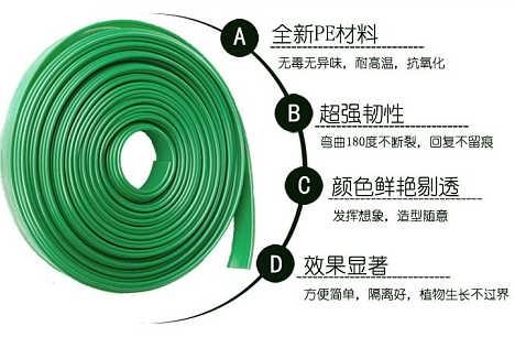 天水草石隔离带园林绿化专用隔根板挡土条厂家直销-广州杰袖土工材料有限公司宣传部