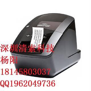 兄弟标签标识打印机QL-720NW标签打印机