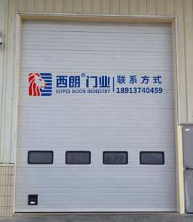 常州厂房专用提升门/滑升门厂家-苏州西朗工业设备有限公司