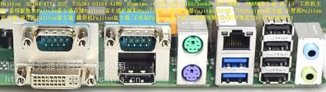 Fujitsu D3164-A11 GS1 GS2 GS3 Esprimo-北京网元鼎信科技有限公司