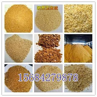 玉米纤维皮价格