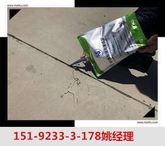 黑龙江伊春硅酮或聚氨酯路面灌缝胶都巨好用