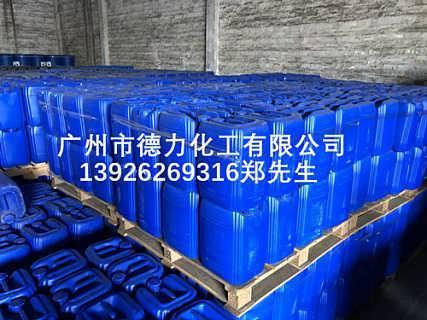 HPMA-广州市德力化工有限公司-硫酸锌事业部