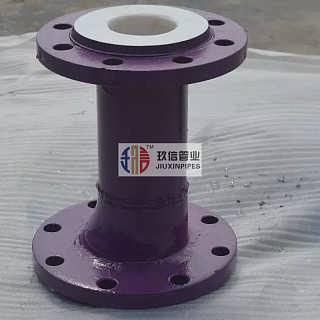 F4内衬复合管/结构特点/技术服务/耐高温性能