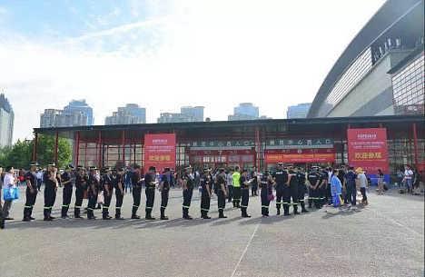CHINA CZFE 2020郑州消防展4月28日郑州国际会展中心盛大开幕
