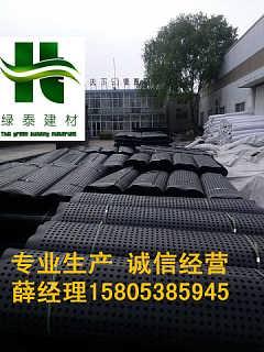 阜阳泰州20高排水板车库疏水板