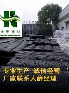 大连2公分排水板大连车库排水板产品介绍