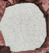 平度哪里生产销售珍珠岩-青岛海科新型建材开发有限公司
