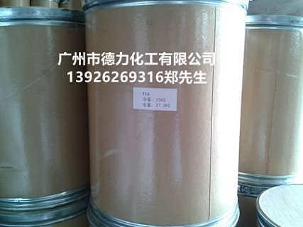 TTA-广州市德力化工有限公司-硫酸锌事业部