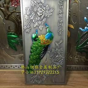 K金黄古铜铝艺黄铜雕刻屏风壁画装饰墙厂家