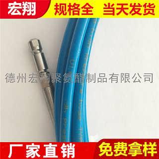 路面除线高压清洗软管 超高压水清洗软管