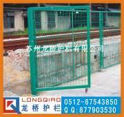 苏州浸塑护栏网厂家 苏州铁路公路护栏网 铁丝钢丝网 龙桥护栏厂生产 可订制