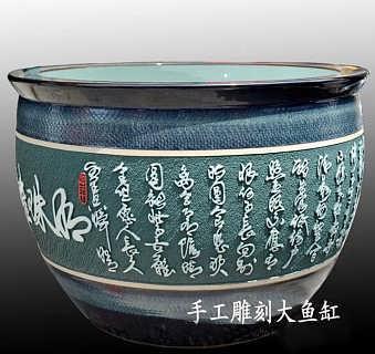 雕刻龙纹一米二大缸 景德镇雕刻大缸 手工陶瓷大缸