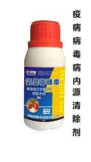 90%氨基寡糖素原粉与2%氨基寡糖素水剂