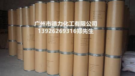 苯并三氮唑-广州市德力化工有限公司-硫酸锌事业部