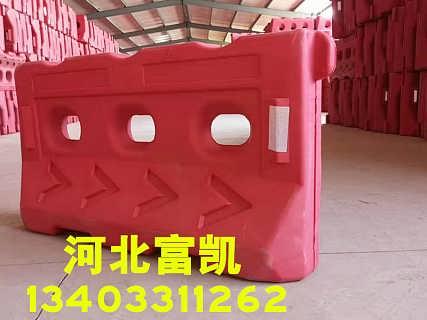 供应保定水马保定防撞桶路锥13403311262保定防撞桶批发保定水马价格