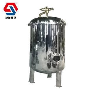 衡水不锈钢袋式过滤器厂家 可定制 量大从优