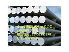 65Mn磨煤机磨棒煤制甲醇磨煤机用65Mn材质磨棒―华民钢棒