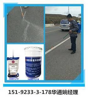 江�K南京水泥新修切割�p和�r青路面伸�s�p�理方法