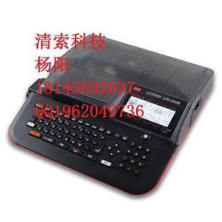 MAX进口线号机LM-550A(E)线端标号机。
