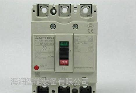NV125-SW80A3P漏电开关-深圳市海润智能装备有限公司