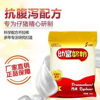 提高小猪成活率的仔猪奶粉代乳粉-北京中博特生物技术工程有限公司--