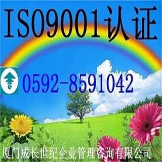 �B�TISO9001�J�C�k理