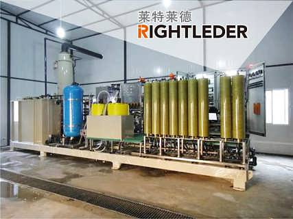 吉林垃圾渗滤液处理系统技术工艺厂家