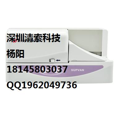 硕方SP650字体打印偏右(左)