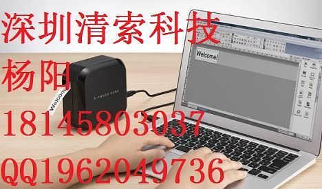 兄弟多功能蓝牙PC标签机PT-P710BT