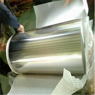 深圳C7701洋白�~�В�屏蔽罩用0.2mm白�~��