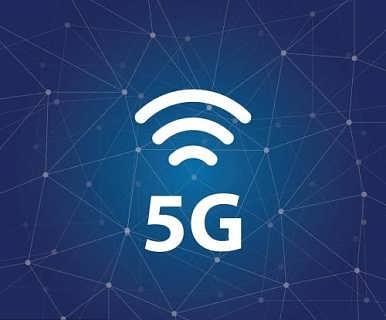 2020中��上海���H信息通信及5G技�g展�[��