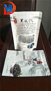 干果自立包装袋A唐县干果自立包装袋A干果自立包装袋厂家