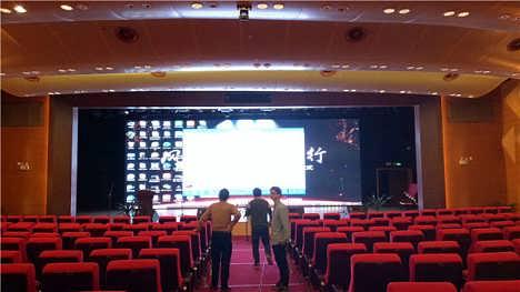 品牌会议音响 有源会议音响 会议室音响系统申请-深圳市聆音音响有限公司市场部